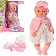"Кукла,пупс ""Baby Born"" (Бэби берн) 9 функциональный"