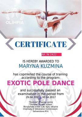 Сертификат по пол дэнсу (уровень 3) в школе Олимпия