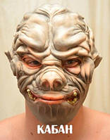 "Маска ""Кабан""- маска на праздник, маска на Хэллоуин!"