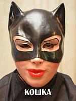 """Маска """"Кошка""""- маска на праздник, маска на Хэллоуин!"""