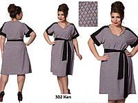 Платье женское кимоно 302 кап