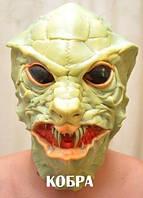 """Маска """"Кобра""""- маска на праздник, маска на Хэллоуин!"""