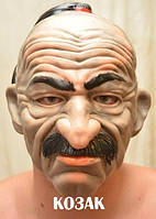 """Маска """"Козак""""- маска на праздник, маска на Хэллоуин!"""