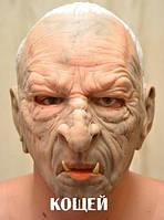 """Маска """"Кощей""""- маска на праздник, маска на Хэллоуин!"""