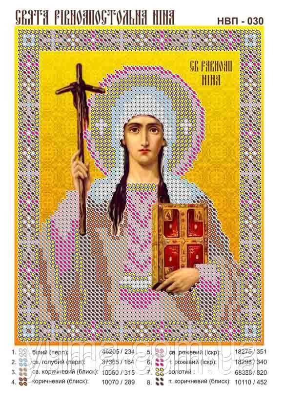 """Схема для вышивки именной иконы """"Св. Мученица Нина"""""""