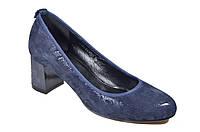 Синие женские туфли из натуральной замши Polann