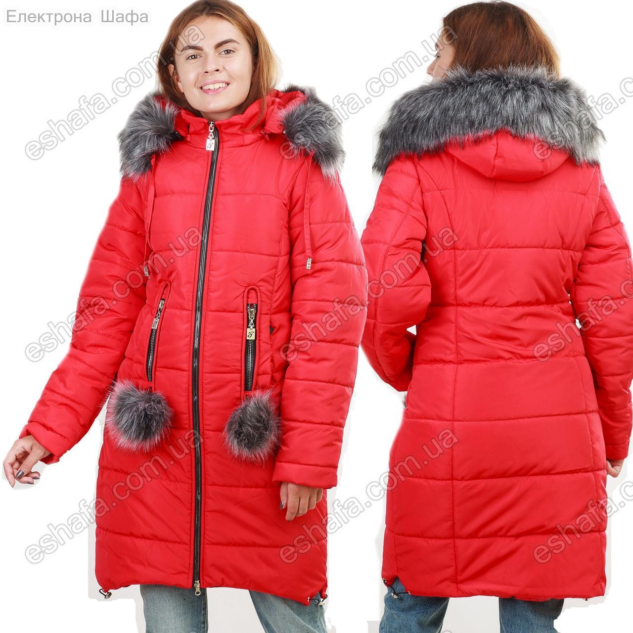 Кожаные Куртки С Меховым Капюшоном