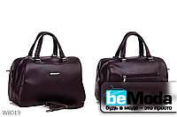 Эффектная сумка женская Kiss me brown из мягкой экокожи коричневая