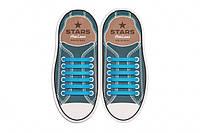 Силиконовые антишнурки AntiLaces Stars Голубой 56,5мм //