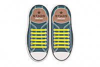 Силиконовые антишнурки AntiLaces Stars Желтый 56,5мм //