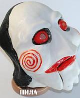 """Маска """"Пила""""- маска на праздник, маска на Хэллоуин!"""