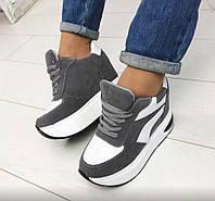 Кроссовки на платформе 0389 (JJ)