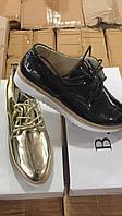 Женские лаковые туфли на платформе Размеры 36-41