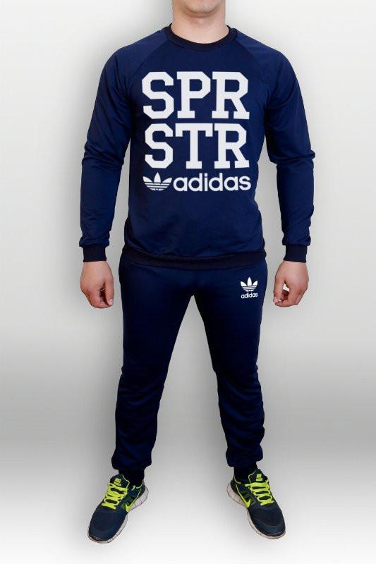 Синій чоловічий літній тренувальний костюм Adidas (Адідас)