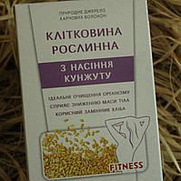 """Клетчатка из молотых семян кунжута ТМ """"Агросельпром"""""""