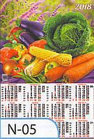 Календарь А2 (плакат) 620х430 мм N-05