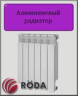 Алюминиевый радиатор Roda RAL 500х80