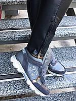 Кроссовки класса люкс! Натуральная кожа+замш.Маломерят на размер. Р-р 36-41. Цвет: серый№2.