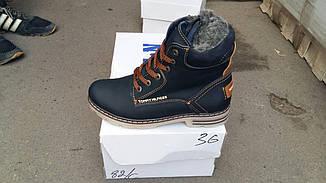 Ботинки кожаные зимние Tommy Hilfiger реплика