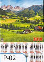 Календарь А2 (плакат) 620х430 мм Р-02
