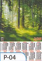 Календарь А2 (плакат) 620х430 мм Р-04
