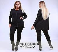 Свободная стильная женская кофта