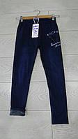 Теплые лосины под джинс для девочек