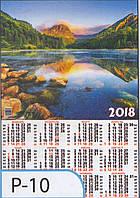 Календарь А2 (плакат) 620х430 мм Р-10