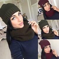 Набор шарф-хомут и шапка ВТ101.3