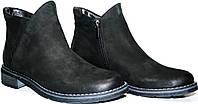 Ботинки челси Exclusive shoes женские, кожа нубук от магазина tufli.in.ua 096-6964130.