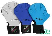 Перчатки для аква-аэробики SPRINT (застежка - липучка) размер L