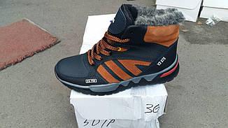 Ботинки кожанные зимние Adidas реплика