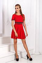 ДС1260 Платье клеш, фото 2