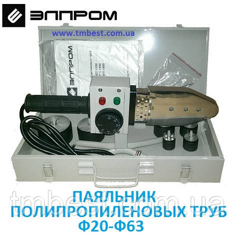 Паяльник для пластиковых труб Элпром ЭППТ-1550 W