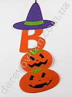 """Декор на Хэллоуин из фетра на """"Оранжевые тыквы"""", 18.5×40 см"""