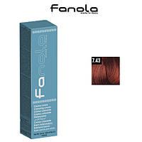 Крем-краска для волос 7.43 Fanola, 100ml