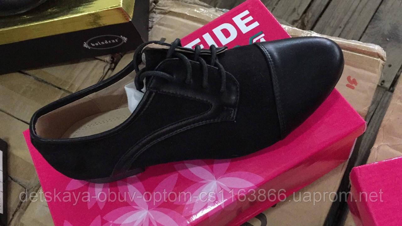 Женские туфли на низком каблуке оптом Размеры 36-41 - интернет-магазин  ДЕТСКОЙ ОБУВИ 133d33b8b5fa3