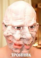 "Маска ""Тройник""- маска на праздник, маска на Хэллоуин!"