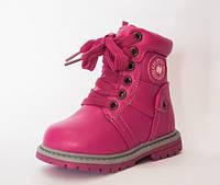 Детские зимние ботиночки на девочку 20-25