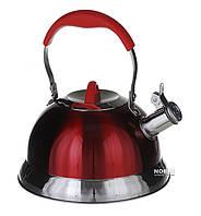 Чайник со свистком для газовых плит (нержавейка), 3,2 л Красный (1383)