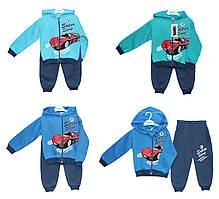 Дитячі костюми на осінь для хлопчика Insix 0131