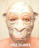 """Маска """"Обезьяна""""- маска на праздник, маска на Хэллоуин!"""