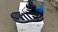 Подростковые зимние ботинки Adidas