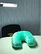 Подушка-подкова для клиента Махра - Мятный цвет, фото 3