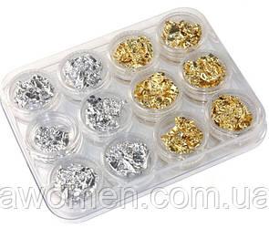 Фольга для дизайна золото и серебро 12 штук
