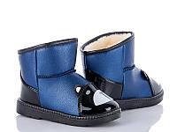 Зимняя обувь. Подростковые угги оптом. 1108-2 (6пар 30-35)