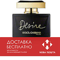 Dolce & Gabbana D&G The One Desire 75 ml
