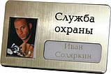 БЕЙДЖИК З ВІКОНЦЕМ ДЛЯ КОНСЪЕРЖА (ВИГОТОВЛЕННЯ 1 ГОДИНА) МАГНІТ,БУЛАВКА, фото 2