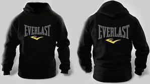 Мужской  спортивный костюм Everlast  (Еверласт) для тренировок