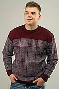 Мужской свитер на осень в ромбообразный рисунок Никита, цвет бордо / размерный ряд 48,50,52, фото 2